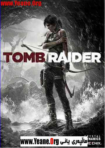 Tomb Raider 2013 Game PC