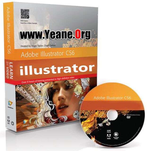 Adobe Illustrator CS6 بهرنامه+كراك