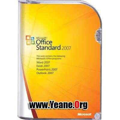 Microsoft Office 2007 – Full Activated بهرنامه+سریال