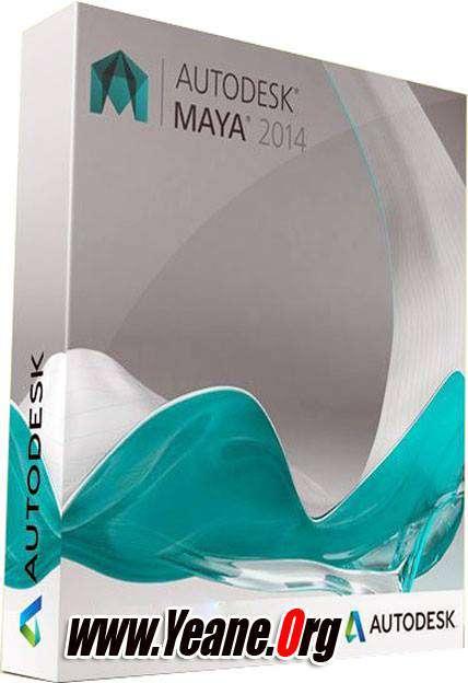 Autodesk Maya 2014 بهرنامه+كراك