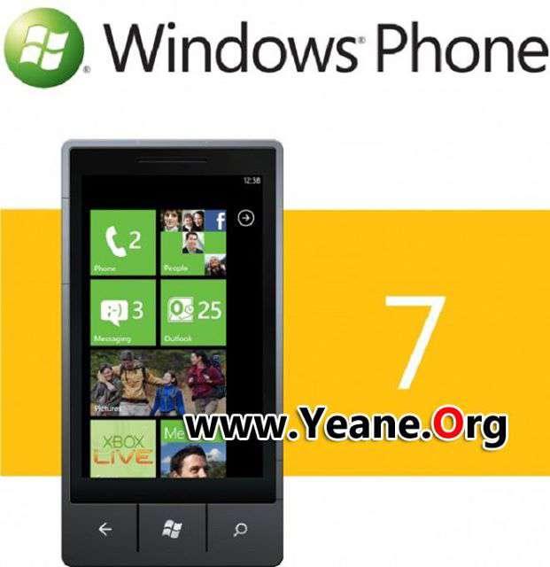 Windows Phone Device Manager بهنامهی