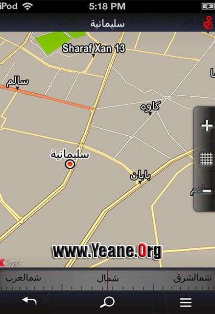 Sygic Iraq بهرنامهی جی پی ئێسی بۆئایفۆن
