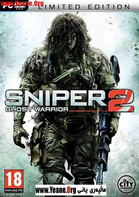 Sniper Ghost Warrior 2 PC full game