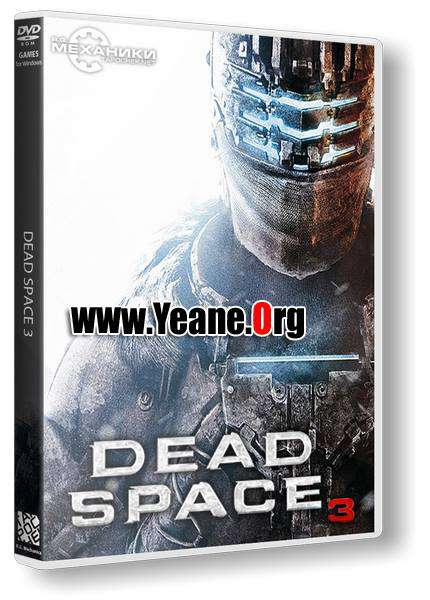Dead Space 3 PC یاری بۆ كۆمپیتهر