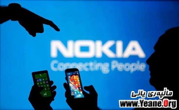 كۆمهلێك یاری و بهرنامهی بۆ هاندهكانی نۆكیا Nokia apps, themes, game N73, N82, N95, N93 N97, 5800 etc apps