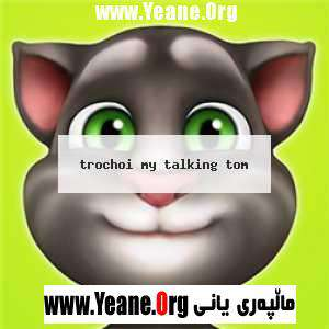 My Talking Tom  : Game For Android