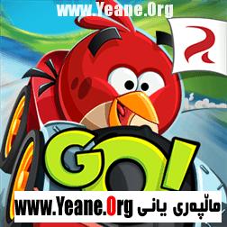 Angry Birds Go! For Windows Phone : Lumia یاری بۆ ویندۆز فۆن: لومیا