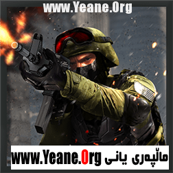 Call of Dead: Modern Duty Hunter For Windows Phone : Lumia یاری بۆ ویندۆز فۆن: لومیا