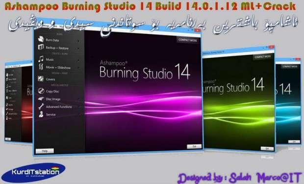 Ashampoo Burning Studio 14 بهرنامه و فێركاری