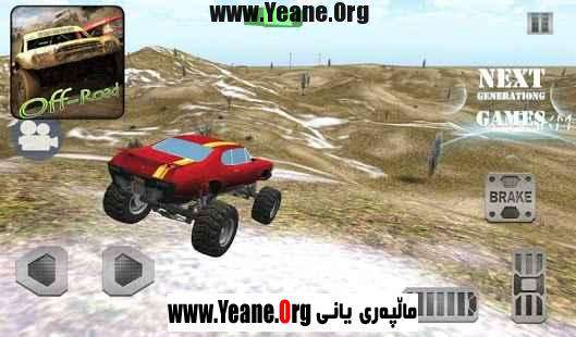 4х4 Off Road Race With Gate