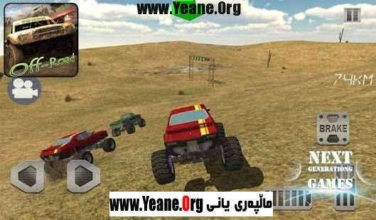 4х4-off-road-race-with-gate2