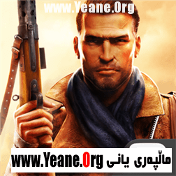 Brothers in Arms 3: Sons of War windows phone یاری بۆ ویندۆزفۆن