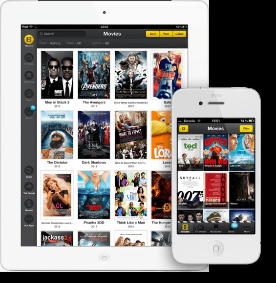 ئایفۆن و ئایپاد : چۆنیەتی دابهزاندنی movie box بێ سيديا و بێ جهیلبرێك