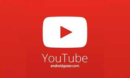 چهند زانیارییهكی سهرسوڕهێنهر سهبارهت به یوتیوب