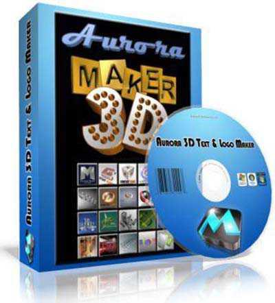 Aurora 3D Text and Logo Maker v12 + Crack بههێزترین بهرنامه بۆ دروست كردنی لۆگۆ به سێ دووری