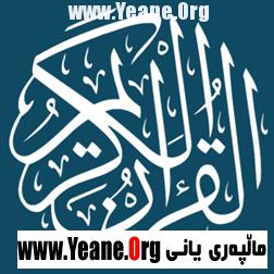 2516e107-1394-4e9c-8977-f72fb78aef95