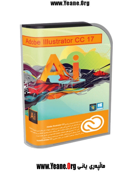 ئه‌دۆب ئیلستراتۆر Cc +كراك 2015 Adobe Illustrator