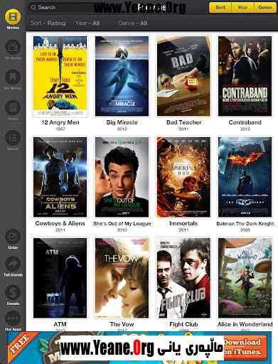 Movie-Box-streaming-iPhone-Apple-TV-film