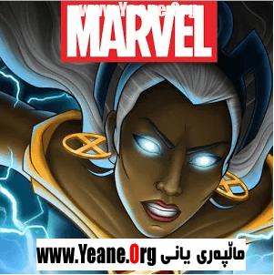 X-Men: Days of Future Past Apk  یاری بۆ ئهندرۆید