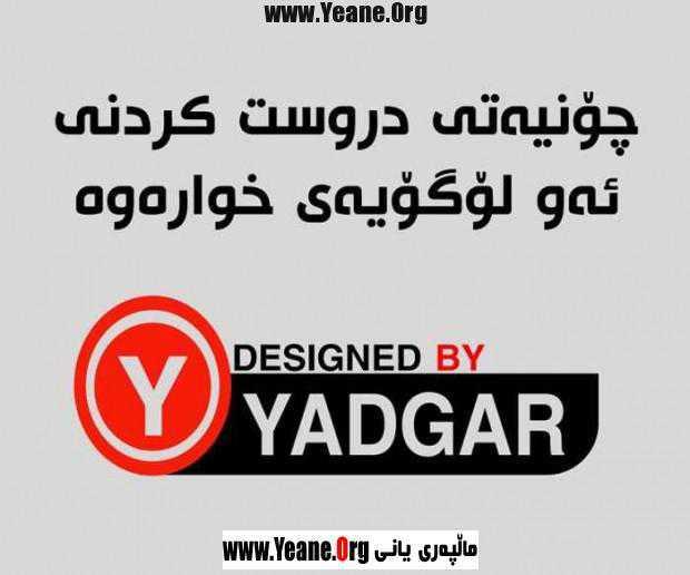11157440_653648954768525_3501968335193143637_o