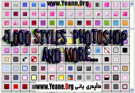 1_000_and_more___styles_for_photoshop_by_toni190-d5beek3