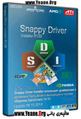 Snappy-Driver-Installer-R139-Full-Download