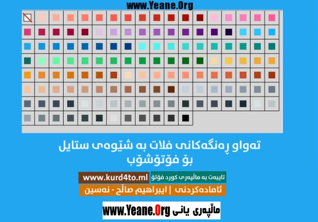 www.kurd4to.ml