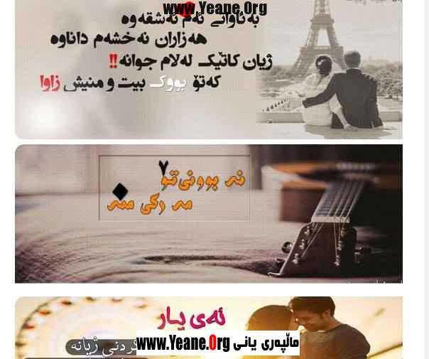 11128402_376042909263671_1008753514_n