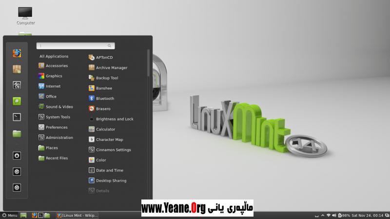 دامهزراندنی لیۆنكس مینت لهسهر كۆمپیوتهرهكان Linux Mint