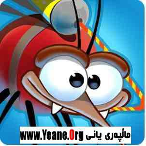 Best Fiends v1.6.0 Apk MOD (Unlimited Gems  یاری بۆ ئه‌ندرۆید