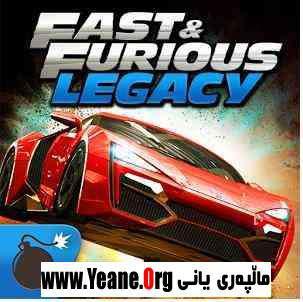 یاری بۆ ئهندرۆید Fast & Furious: Legacy Apk+Data