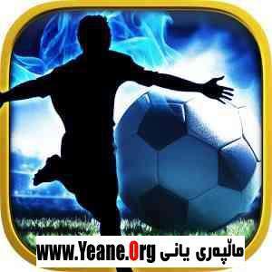 Soccer Hero APK (Mod Money) Data Obb Full  یاری بۆ ئهندرۆید: یاریهكه مۆد كراوه