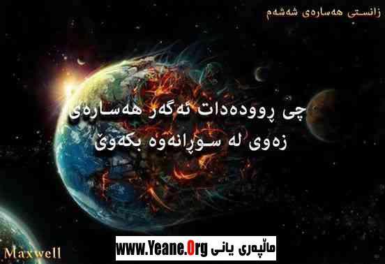 11220854_778222138941840_6626964650503906141_n