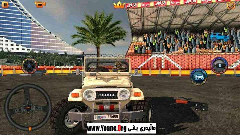 Dubai Drift 2 یاری دوبهی دریفت بۆ ئایفۆن و گالاكسی