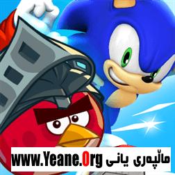 Sonic Dash 2.4. Full  یاری بۆ ویندۆزفۆن-لۆمیا