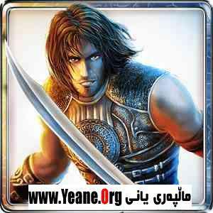 Prince of Persia Shadow&Flame v2.0.2 APK (Mod Money)  یاری بۆ ئهندرۆید: یاریهكه مۆد كراوه