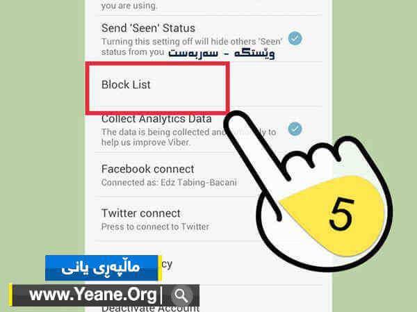 block03