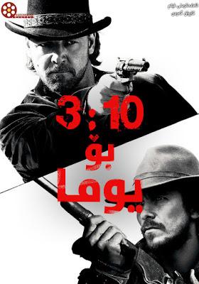 فیلمی دۆبلاژكراوی كوردی  3:10 to Yuma (2007)
