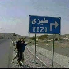 شاری قوونم شارێكە لە جەزائیر، مدينة طيزي